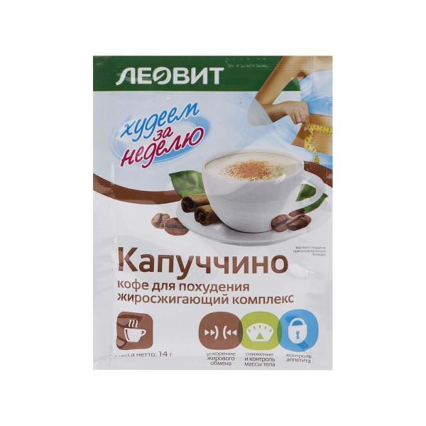 Кофе Худеем за неделю Леовит 14гр капуччино