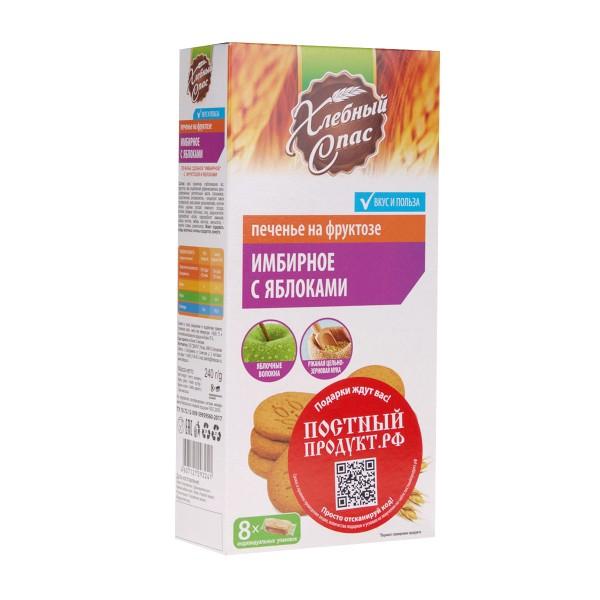 Печенье на фруктозе Имбирное с яблоками Хлебный Спас 240г