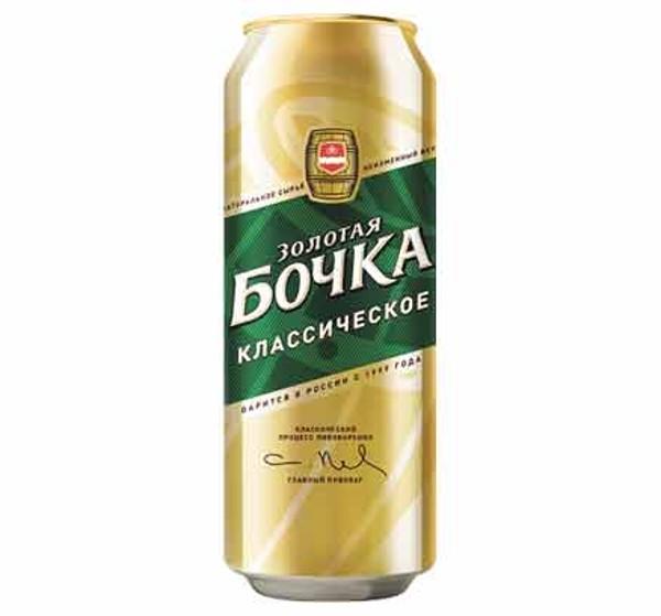 Пиво Золотая бочка  классическое 0,45л 5,2%