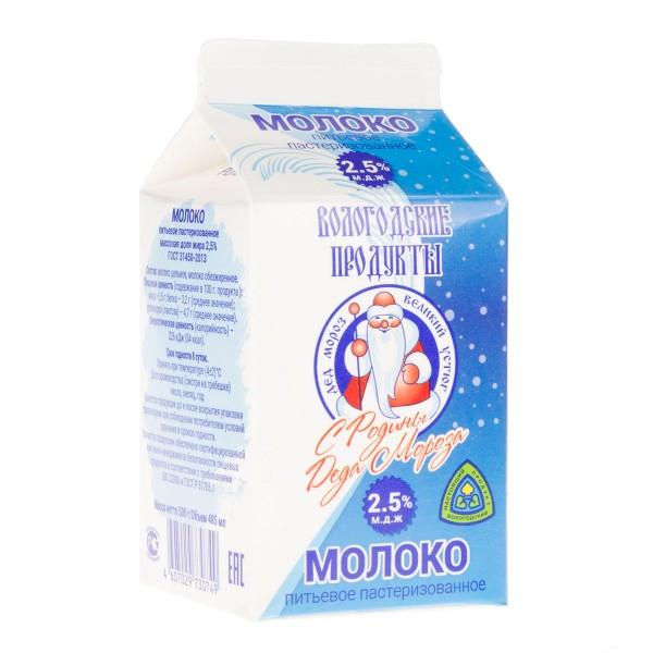 Молоко пастеризованное Великий Устюг 2,5% 485мл БЗМЖ