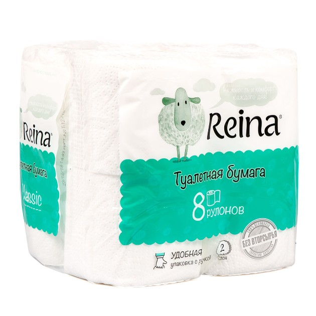 Бумага туалетная Reina Classic 2 слоя 8 рулонов