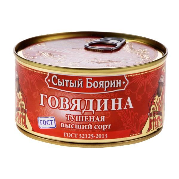 Говядина тушеная ГОСТ Сытый боярин 325гр