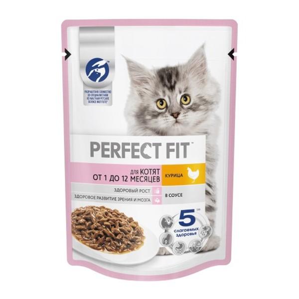 Корм Perfect Fit 75г для котят с курицей в соусе
