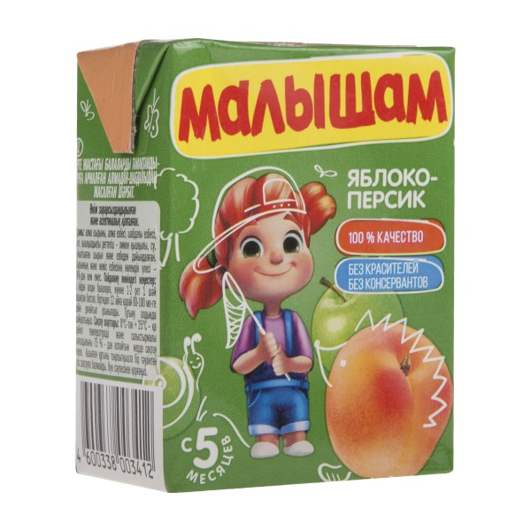 Нектар детский Малышам 0,2л яблоко персик