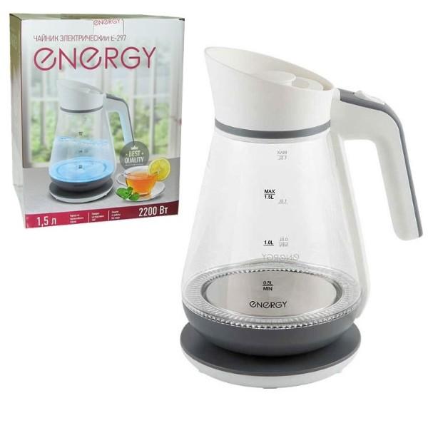 Чайник электричечкий Energy 1,5л