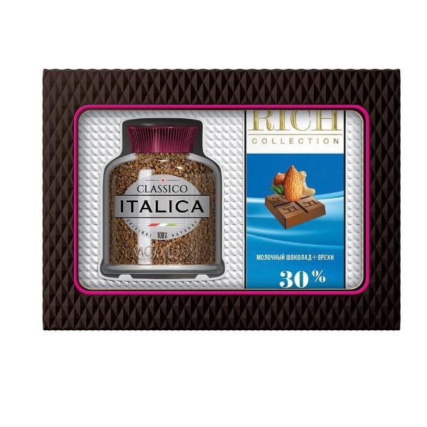 Подарочный набор Кофе растворимый Italica 100г и Молочный шоколад Rich с орехами 70г