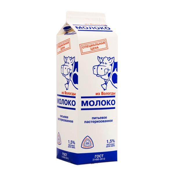 Молоко пастеризованное 1,5% Из Вологды 978г БЗМЖ