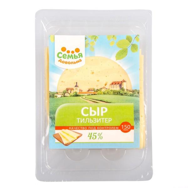 Сыр Тильзитер 45% Семья довольна 150гр БЗМЖ