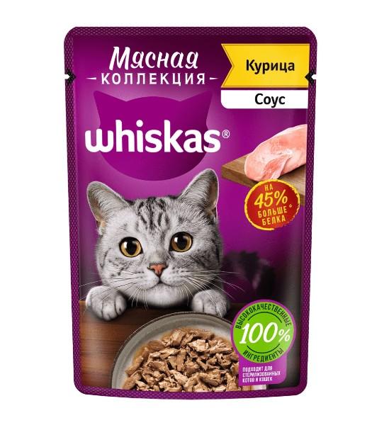 Корм для кошек Whiskas Meaty 75г курица в соусе