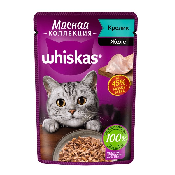 Корм для кошек Whiskas Meaty 75г кролик в желе