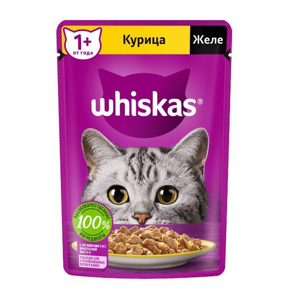 Корм для кошек Whiskas 75г желе с курицей
