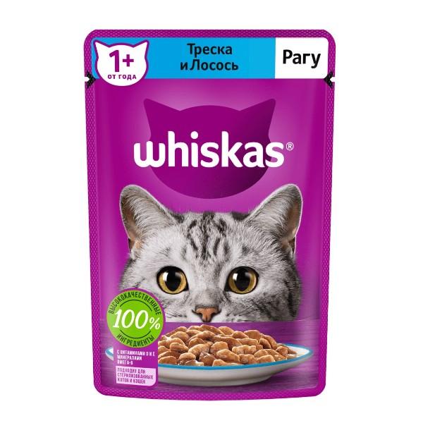 Корм для кошек Whiskas 75г рагу с треской и лососем