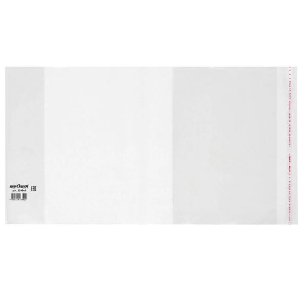 Обложка для тетрадей и дневников с клейким краем Юнландия 80мкм 215х360мм