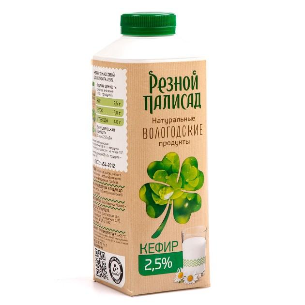 Кефир Резной палисад 2,5% 750г БЗМЖ