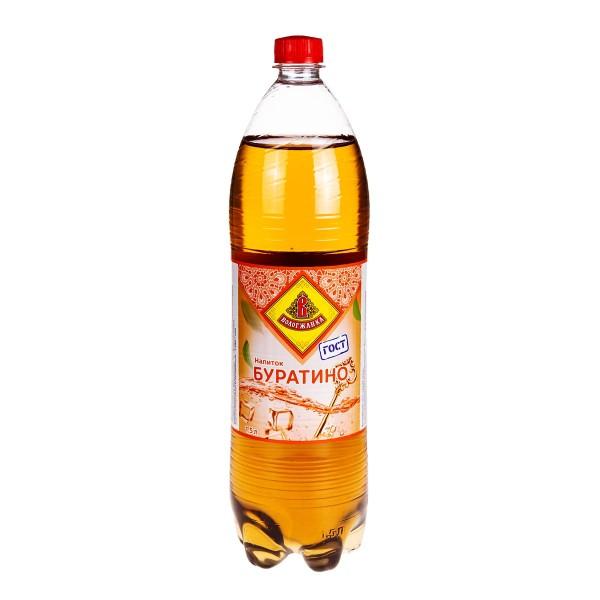 Напиток сильногазированный Буратино Вологжанка 1,5л