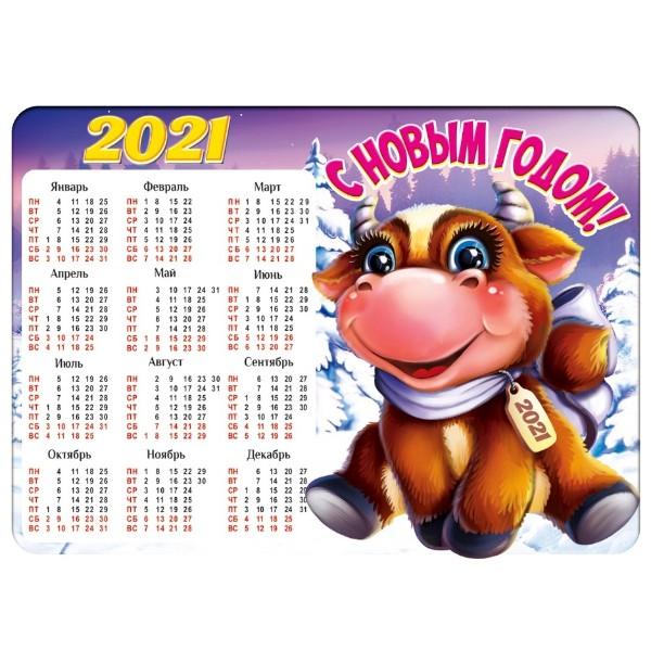 Календарь на магните Символ года