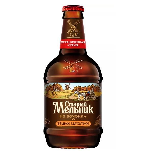 Напиток пивной Старый Мельник из бочонка Бархатное 4,2% 0,45л