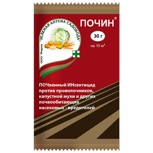 Средство против проволочной, капустной мухи Почин 30гр