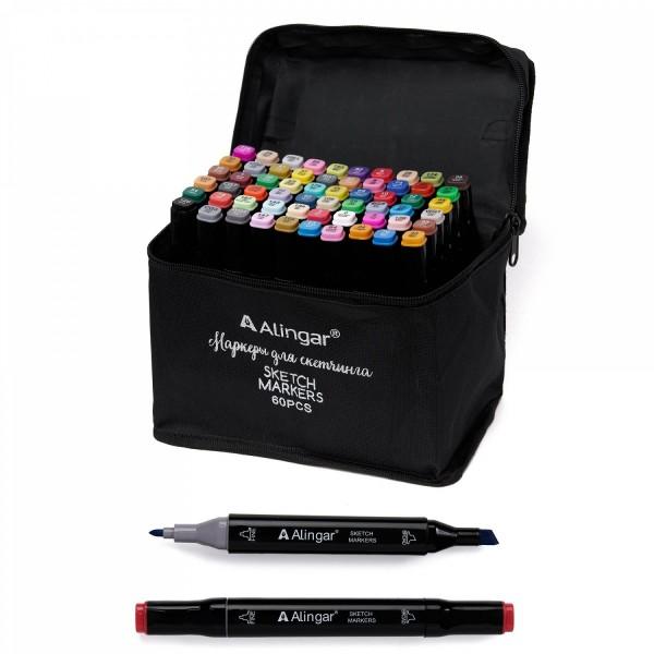 Набор маркеров для скетчинга двусторонние 60 цветов Alingar