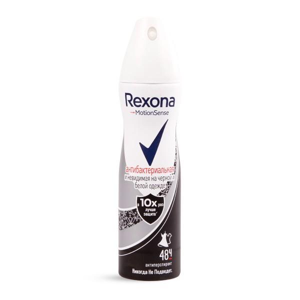 Антиперспирант Rexona Антибактериальная и невидимая на черной и белой одежде 150мл