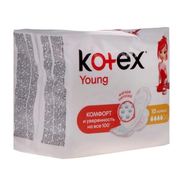 Прокладки гигиенические Kotex Young нормал 10шт