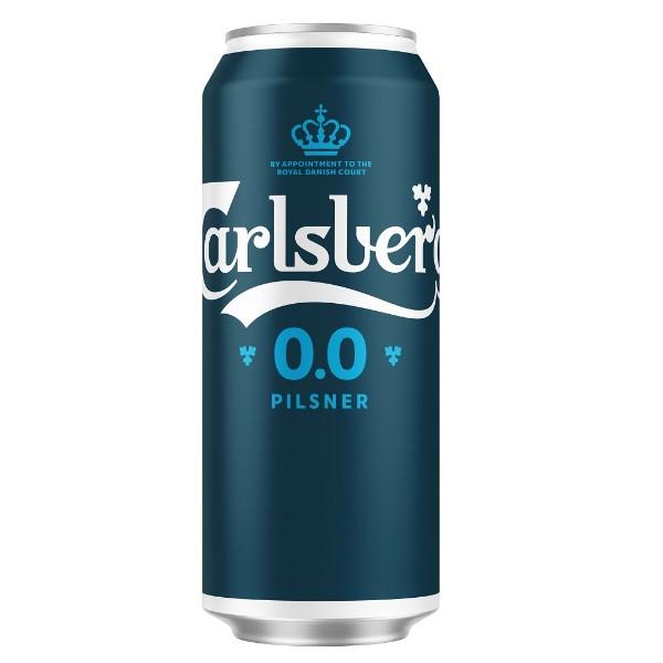 Пиво Carlsberg Pilsner безалкогольное 0,45л