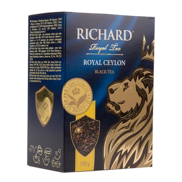 Чай черный Richard Royal Ceylon 180гр