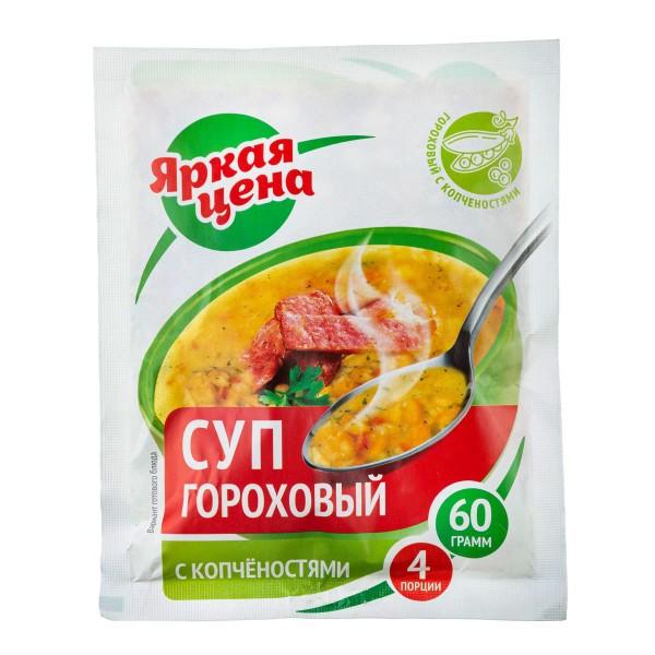 Суп гороховый Яркая цена 60гр с копченостями