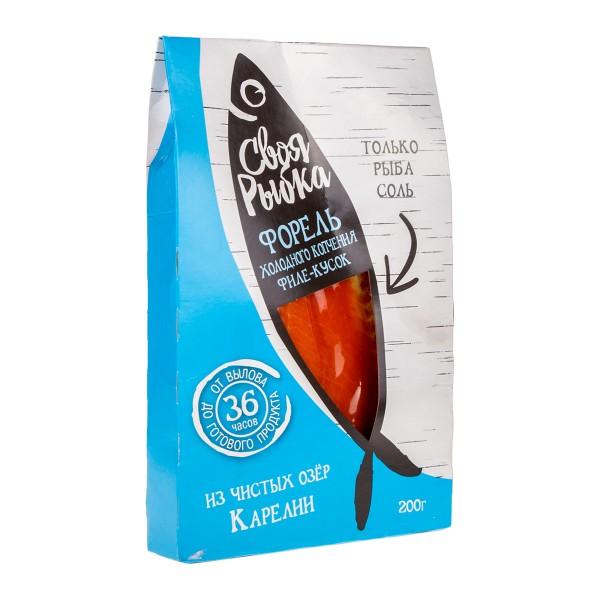 Форель филе-кусок холодного копчения Своя рыбка 200гр