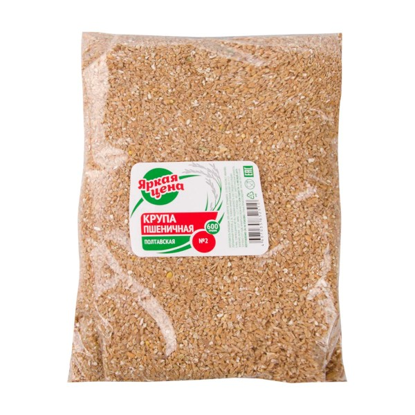 Крупа пшеничная Яркая цена 600гр