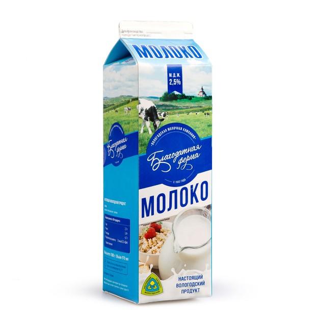 Молоко пастеризованное Благодатная ферма 2,5% 970мл БЗМЖ