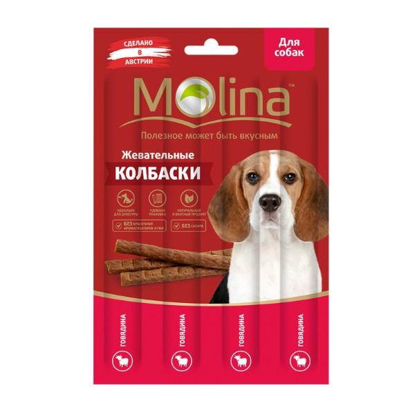 Лакомство для собак Molina колбаски  жевательные 36гр с говядиной