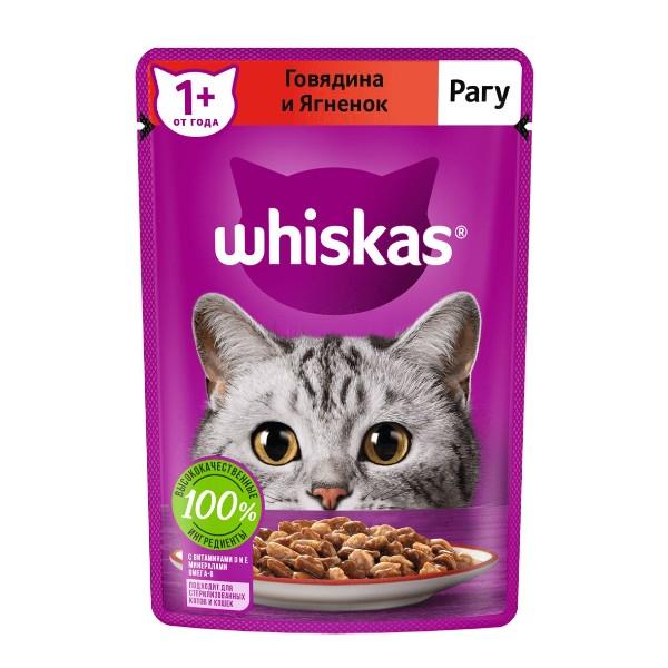 Корм для кошек Whiskas 75г рагу с говядиной и ягненком