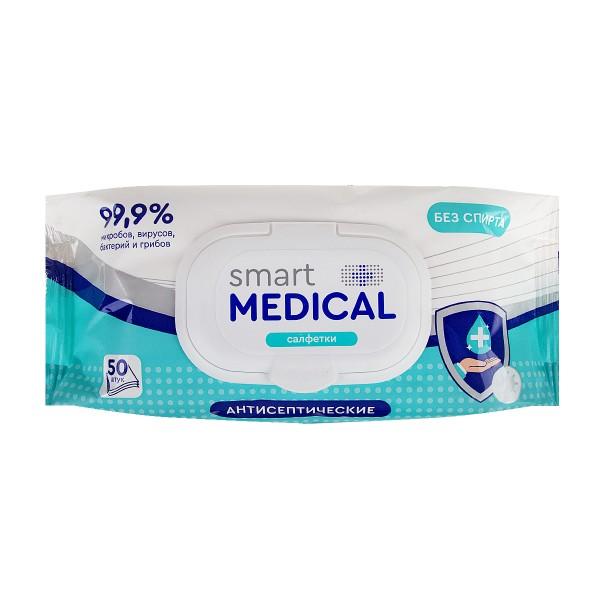 Салфетки влажные Smart Medical антисептические 50шт