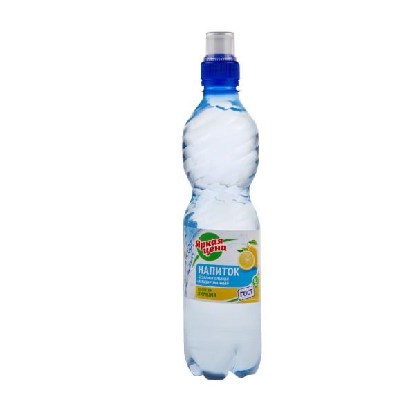Напиток негазированный Яркая цена 0,5л со вкусом лимона