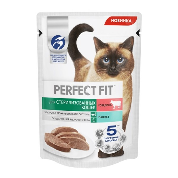 Корм для стерилизованных кошек Perfect Fit паштет 75г с говядиной