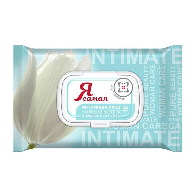 Салфетки влажные для интимной гигиены Я самая 15шт с молочной кислотой и экстрактом алоэ вера