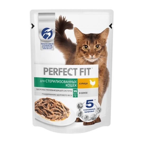 Корм Perfect Fit 75г для стерилизованных кошек с курицей в соусе