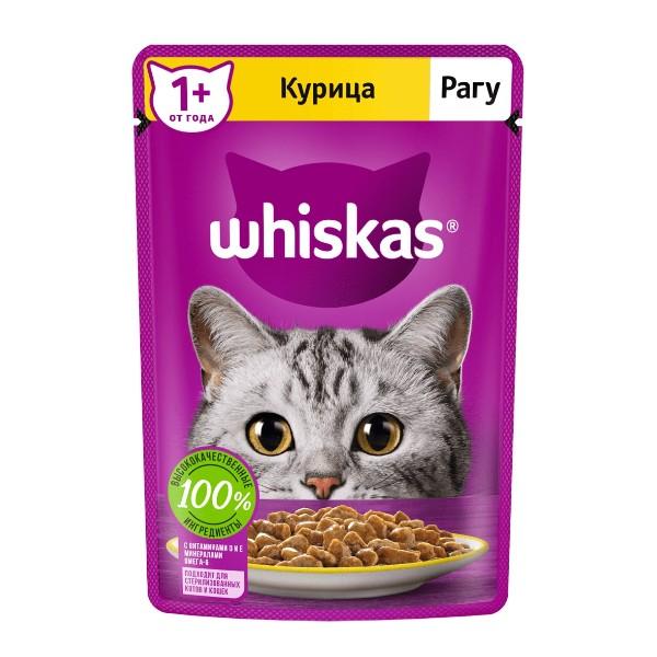 Корм для кошек Whiskas 75г рагу с курицей