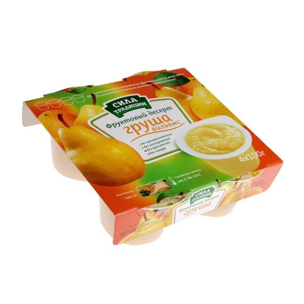 Десерт фруктовый Сила традиций 4х100г груша без сахара