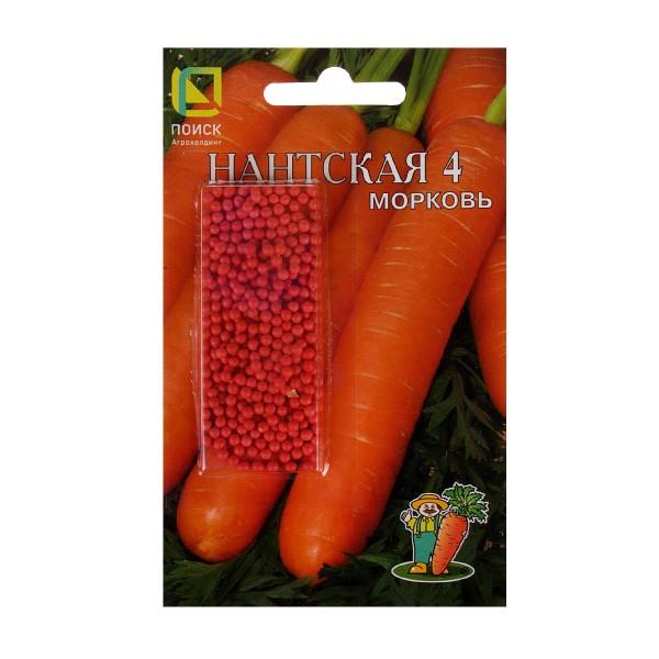 Семена Морковь Нантская-4 драже Поиск