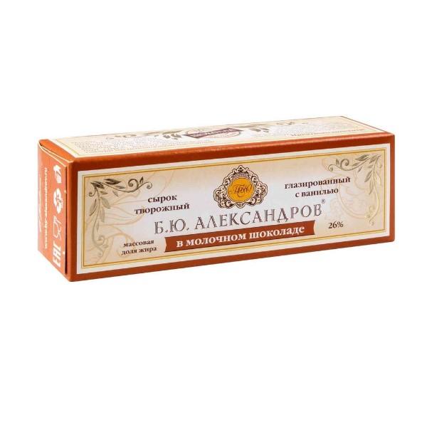 Сырок глазированный в молочном шоколаде с ванилью Б.Ю.Александров 26% 50гр БЗМЖ