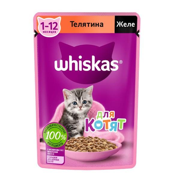 Корм для котят Whiskas 75г желе с телятиной
