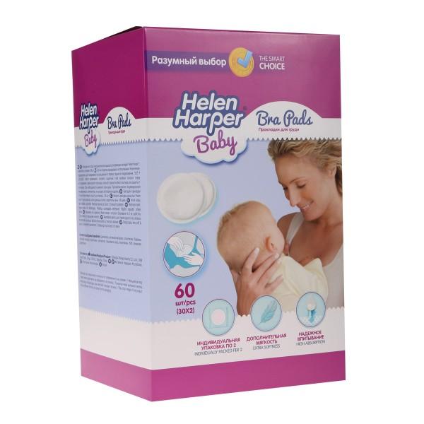 Прокладки для груди Helen Harper Baby 60шт