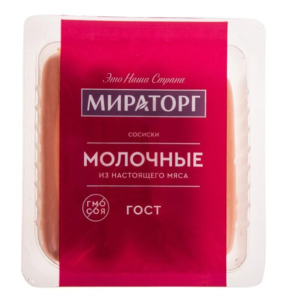 Сосиски Молочные Мираторг 400г