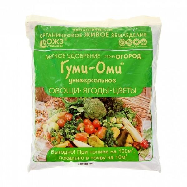 Удобрение Гуми-Оми овощи, ягоды, цветы 700гр