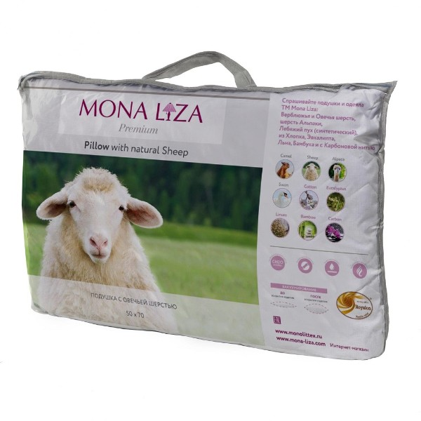 Подушка Овечья шерсть 50х70см Mona Liza