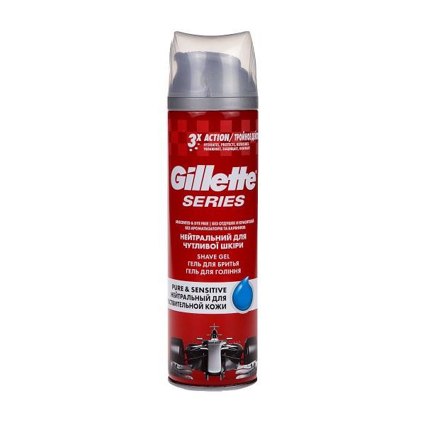 Гель для бритья Gillette Series 200мл для чувствительной кожи