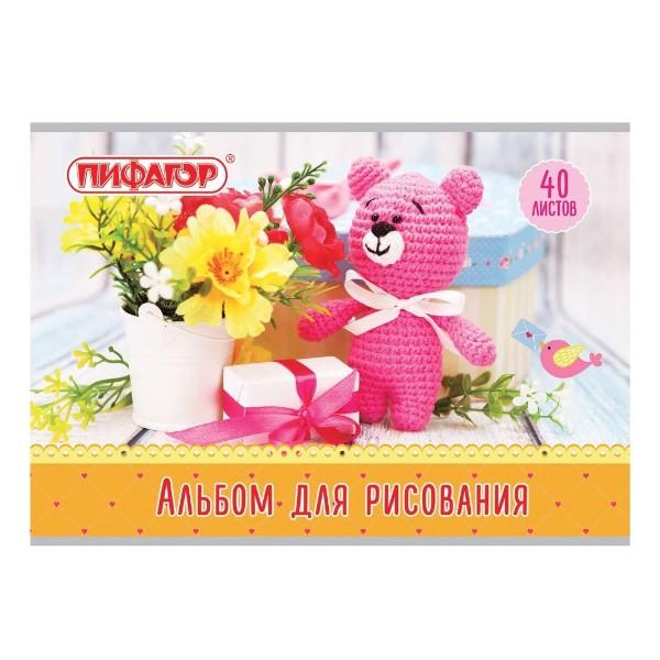 Альбом для рисования А4 40л Медвежонок и цветы Пифагор