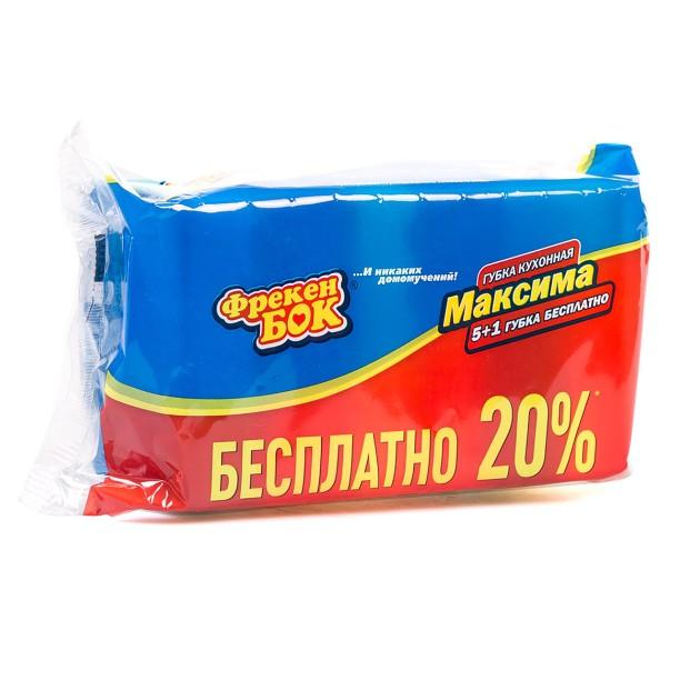 Губка для посуды Максима 5шт+1шт бесплатно Фрекен Бок